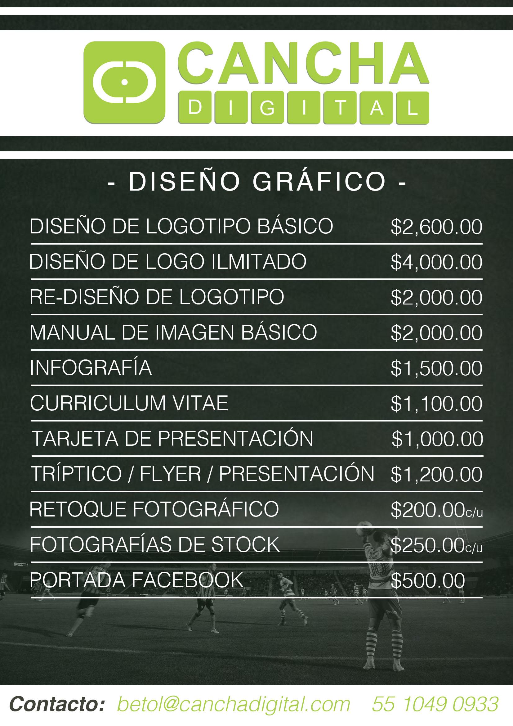 precios canchadigital diseno grafico canchadigital